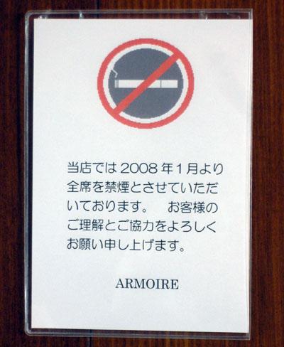 P1000773